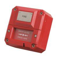 MEDC manuell melder brann flamme alarm akustisk Manual call point fire beacon sounder Flammedetektor Cooper Eaton Fremhevet